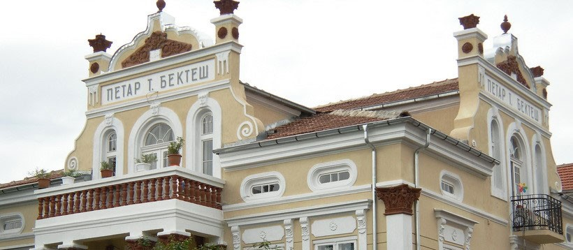 HOUSE OF BEKTESHOVCI