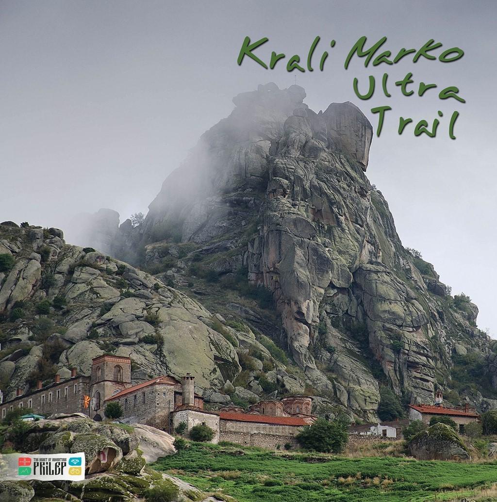 kralimarko trails
