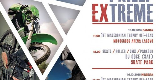 15.10.2016 - 16.10.2016 Extreme Weekend Prilep