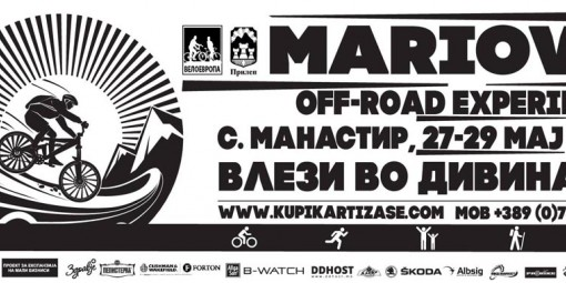 MARIOVO OFF-ROAD EXPERIENCE: ENTER THE WILDERNESS