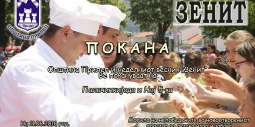 Палачинкијада и Нај-5ка